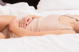 мастурбация во время беременности