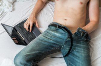 частая мастурбация